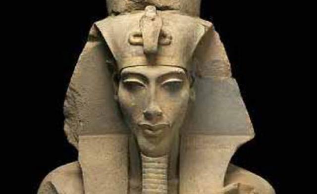 Faraón Akenatón